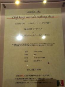 お菓子教室&食育コミュニティ キッチンスタジオ「横浜ミサリングファクトリー」