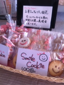 $お菓子教室&食育コミュニティ キッチンスタジオ「横浜ミサリングファクトリー」-未設定
